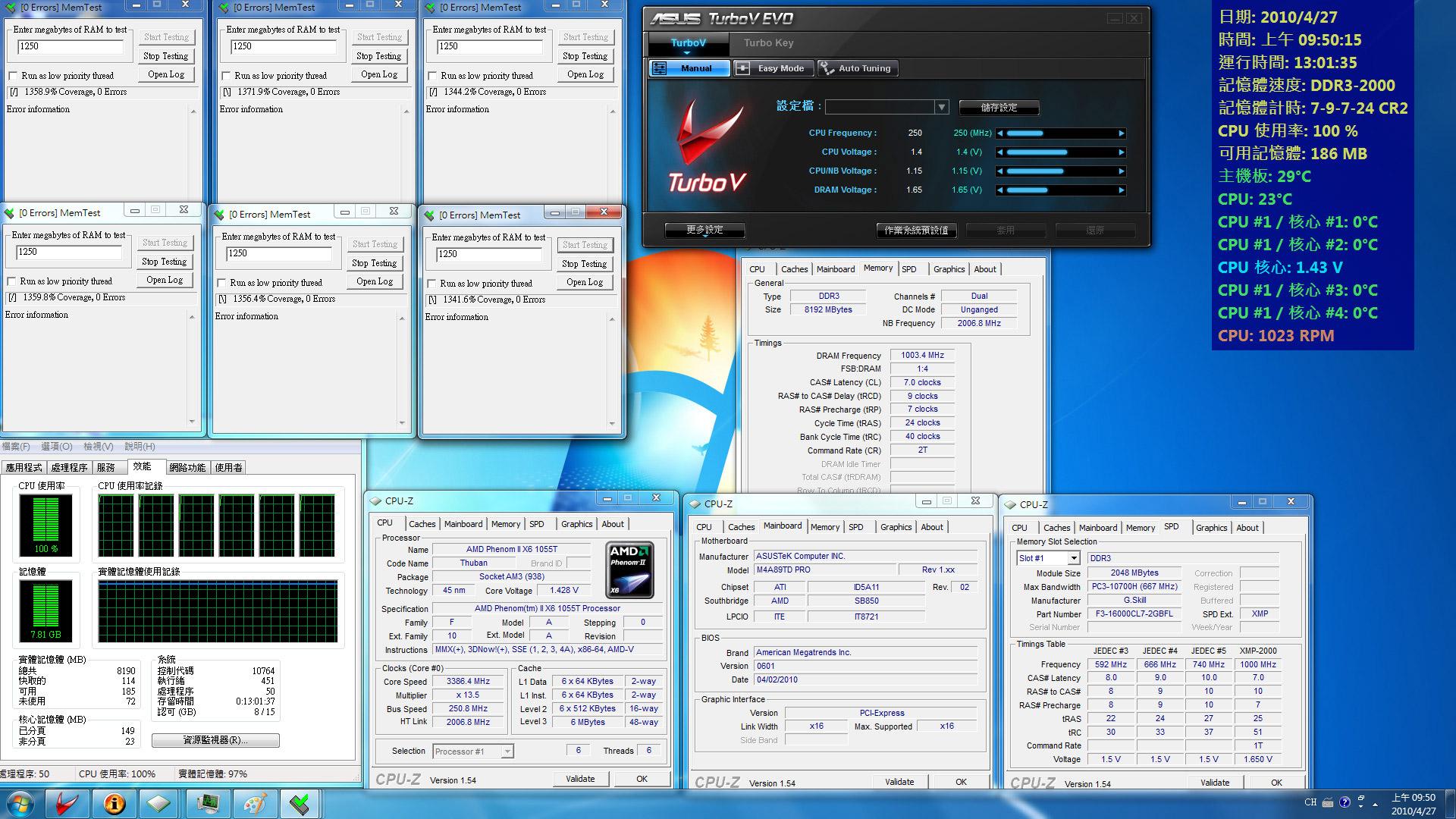 AMD-2000CL7-TTT1