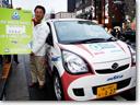 Sanyo-Guiness-World-Record–Mira-EV