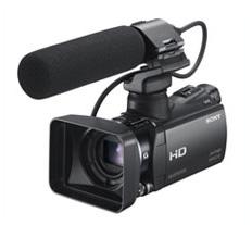 Sony HXR-MC50E camcoder