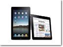 Apple iPad Sells Over Two Million