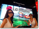 LG-84-inch-UHD-(ultra-high-definition)-3D-panel