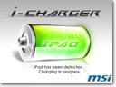 MSI-i-charger