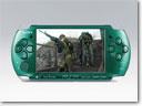 Metal Gear Solid PSP 3000 Peace Walker Pack