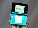Nintendo Introduced Nintendo 3DS