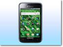 Samsung Vibrant T-Mobile
