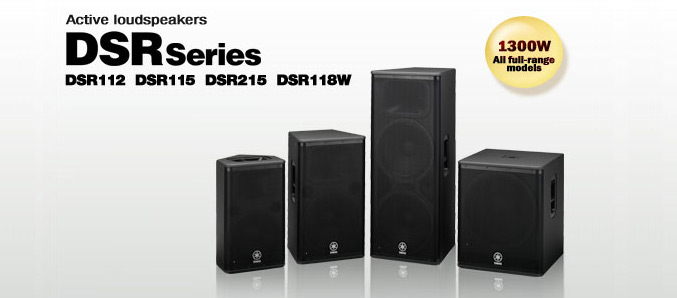 Ymaha DSR Series active loudspeakers
