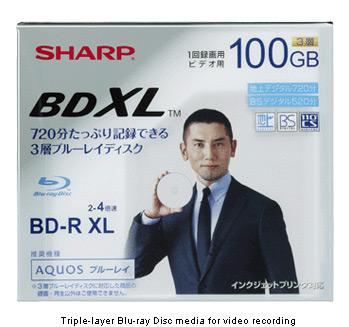 Sharp Triple Layer Blu-ray Disc