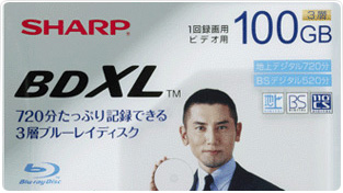 Sharp-Triple-Layer-Blu-ray-Disc_feature