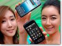 lg-optimus-smartphones
