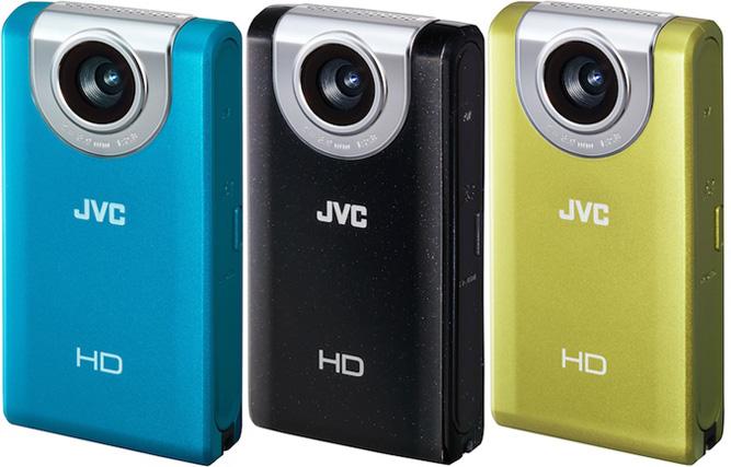 JVC GC-FM2