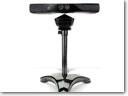 PDP Kinect Mounts
