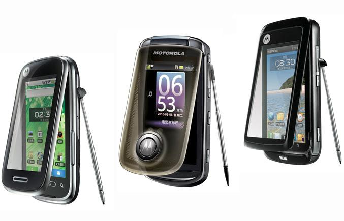 Motorola-MING-Phones