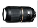 Telephoto Zoom Lens by Tamron