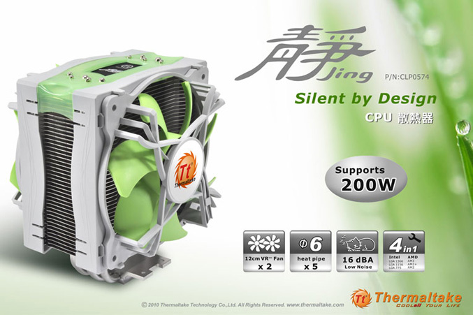 Thermaltake Jing CPU cooler