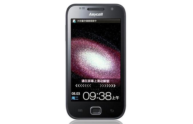 Samsung Galaxy-S