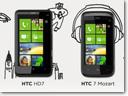 HTC Portfolio_small