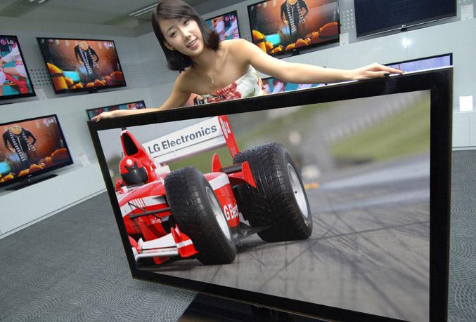 LG 72LEX9 3D LCD TV