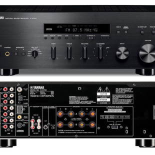 Yamaha's new HI-FI components include stereo receivers, integrated amplifier and AM/FM stereo tuner