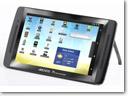 Archos70-tablet