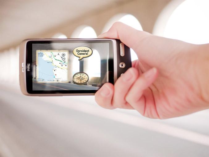 Droidget Camera