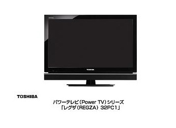 Toshiba Power TV