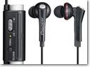 Pioneer-SE-NC31C-headphones