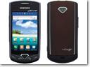 Samsung-GEM