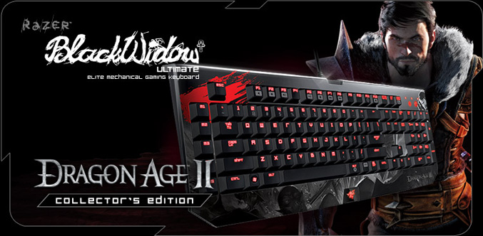 Razer BlackWidow Ultimate Dragon Age II Edition
