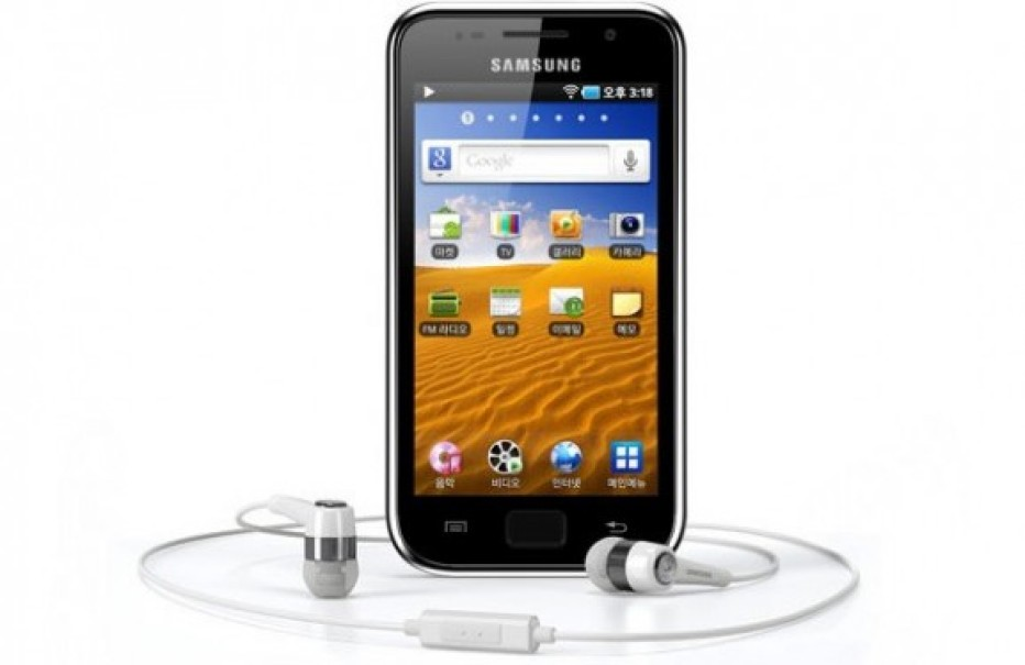 Samsung Galaxy Android powered Players announced