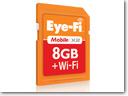 Eye-Fi-Mobile-X2-8GB-wireless-memory-card