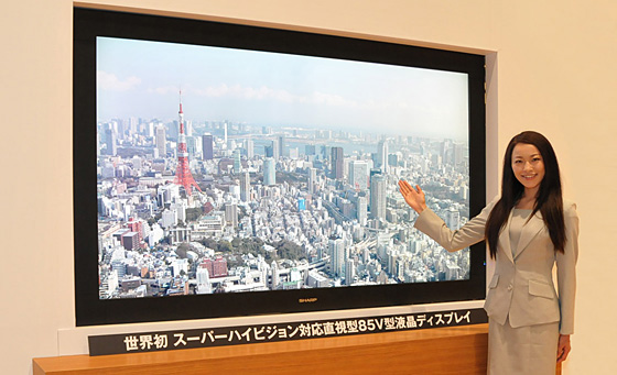 Sharp 85-inch super high-definition direct-view LCD display