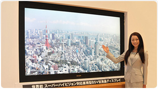 Sharp 85-inch super high-definition direct view LCD display