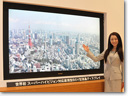 Sharp_85-inch-super-high-definition-direct-view-LCD-display