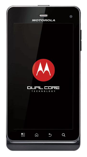 Motorola Milestone 3 (Droid 3) smartphone official