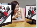 LG D2000-glasses-free-3D-Monitor