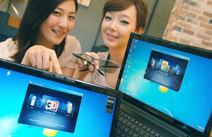 LG A530 3D notebook