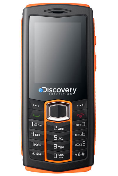 Huawei Discovery Expedition rugged phone