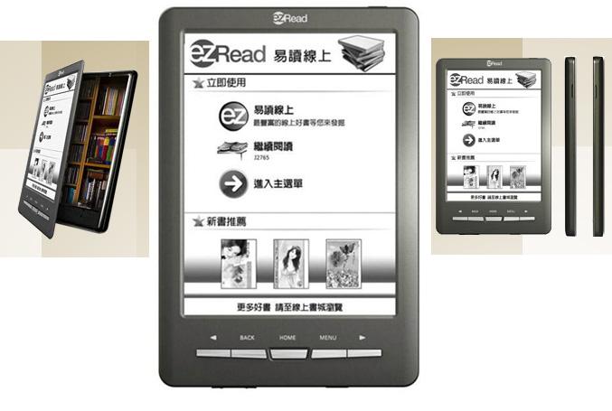 Greenbook EZRead Touch ereader