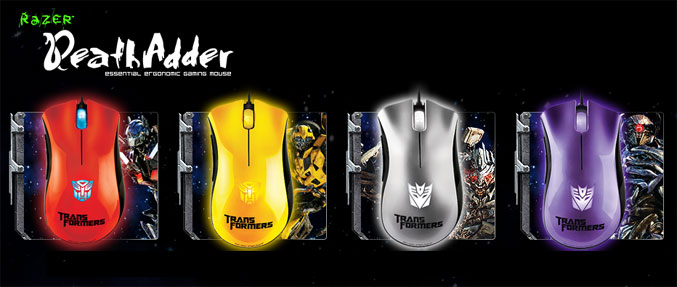 Razer Death Adde Transformer edition