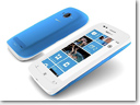Nokia Lumia 710 Statia 3_small