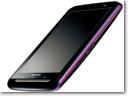 Panasonic mobile Statia 4_small