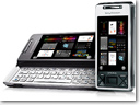 Sony Xperia_small
