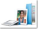 iPad2 Statia 1_small