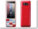 Infobar C01 phone_small