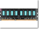 Kingmax DDR3-2200_small
