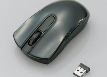 Elecom wireless mouse
