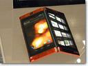 NEC dual screen smartphone_small