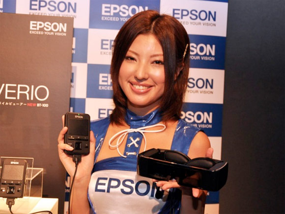 Epson Android wearable display