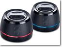 Genius SP-i250G speakers_small