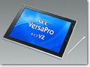 NEC VersaPro VZ_small